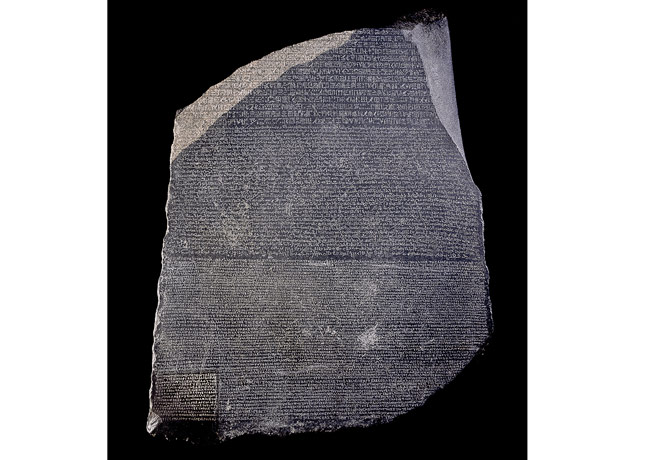Rosetta Stone. Credit: The Trustees of the British Musuem
